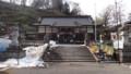 [岩手] 南部神社