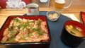 [秋田] 比内地鶏重@空港食堂