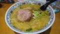 [北広島][ラーメン] 麺や翔 みそ