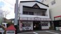 [札幌][焼肉] 松尾ジンギスカン定山渓店