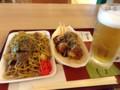 昼食@新千歳空港