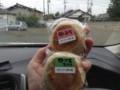 [松本] おやき@さかた菓子舗