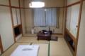 [上川][温泉] 宿泊部屋