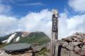 [上川][登山][大雪山] 北鎮岳山頂