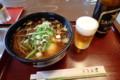 [上川][食堂] レストハウス黒岳 黒岳そば