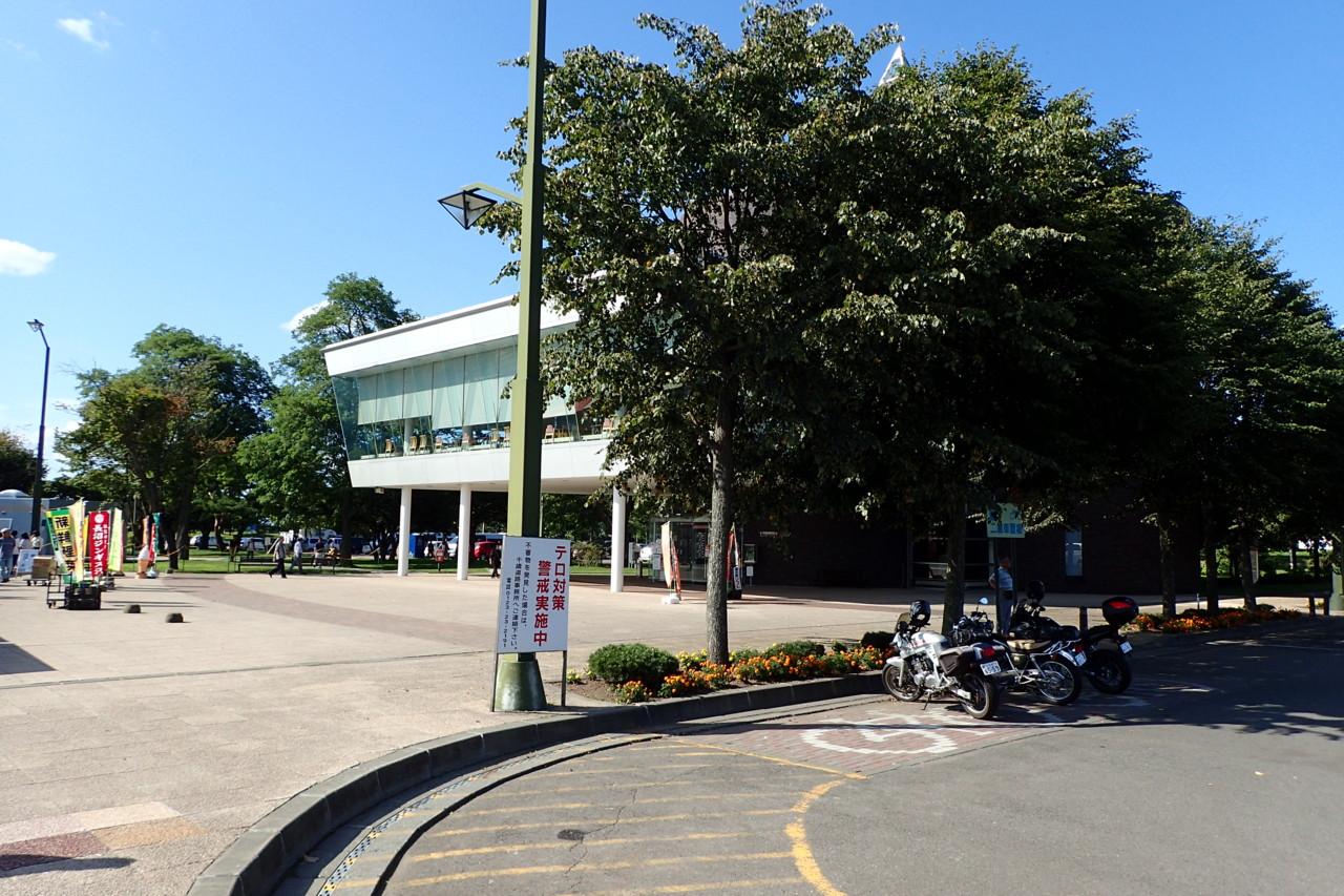 道の駅 マオイの丘公園