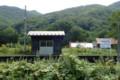 [遠軽] 旧白滝駅