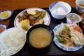 [上川][温泉][宿飯][ビュッフェ] 朝食