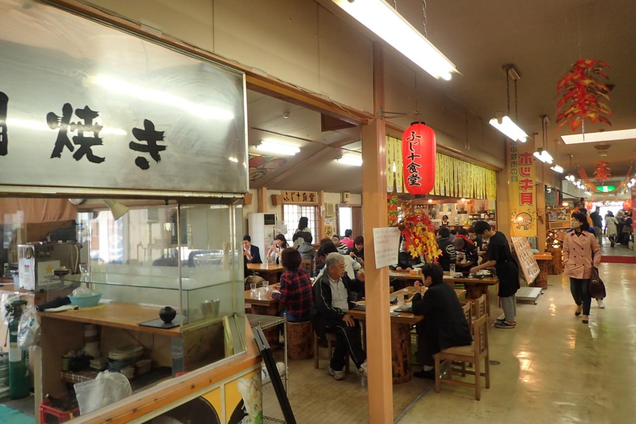 ふじ十食堂