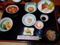 [蘭越][温泉][宿飯] 夕食