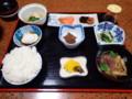 [蘭越][温泉][宿飯] 朝食