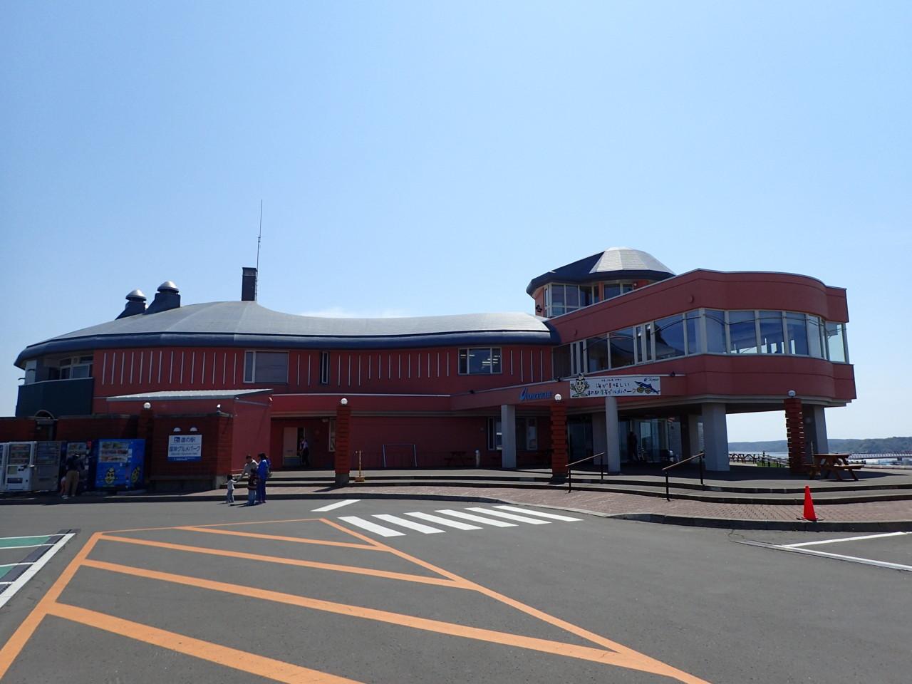 道の駅 厚岸グルメパーク