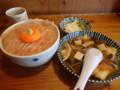 [青森][丼]みなと食堂 ひらめ漬け丼せんべい汁セット