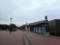 道の駅ウトナイ湖