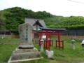 [積丹]積丹神社