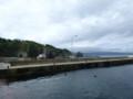 [積丹]日司漁港・2