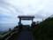 神威岬 女人禁制の門