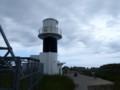 [積丹]神威岬灯台