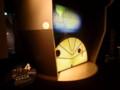 [泊]とまりん館 蒸気発生器模型