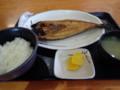 [余市][海鮮]柿崎商店 ほっけ定食