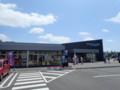 [千歳]道の駅 サーモンパーク千歳
