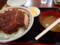 中華料理きよし カツ丼