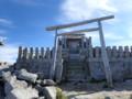 [長野][木曽駒ケ岳]木曽駒ヶ嶽神社