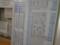 厚生センター内クリーニング屋