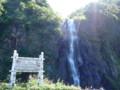 [石狩]白銀の滝