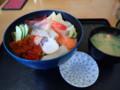 [増毛][海鮮][丼]福よし 海鮮丼(平日限定)