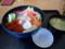 福よし 海鮮丼(平日限定)