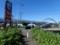 札幌新道に合流
