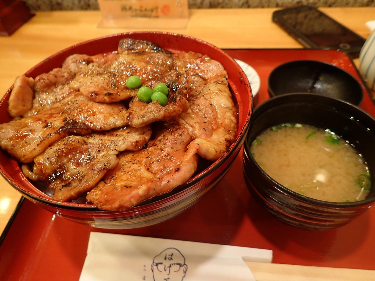 豚丼で昼食