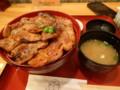 [帯広][丼]豚丼で昼食