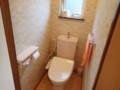 [足寄][温泉]部屋つきトイレ