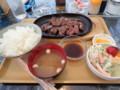 [名寄][洋食]ドミール302 カットステーキ定食