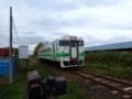 [新十津川]下り列車