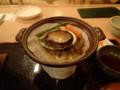 [森町][宿飯]陶板焼き