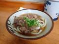 [香川]味庄 肉うどん小