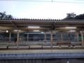 [香川]ホーム越しに見る鞘橋