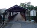 [香川]鞘橋