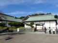[徳島]徳島城博物館