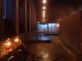 [東川][温泉]神々の湯
