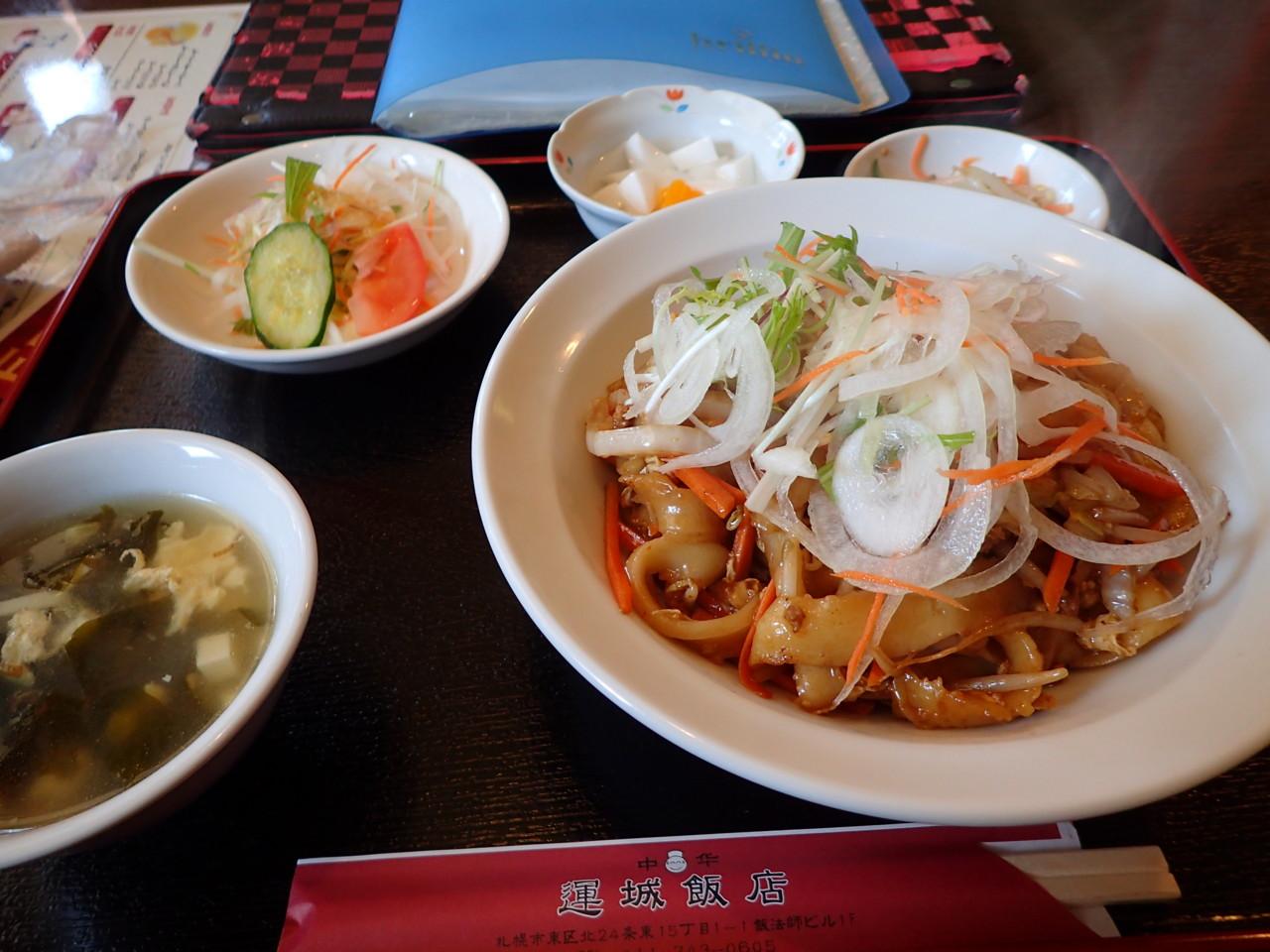 運城飯店 焼き刀削麺