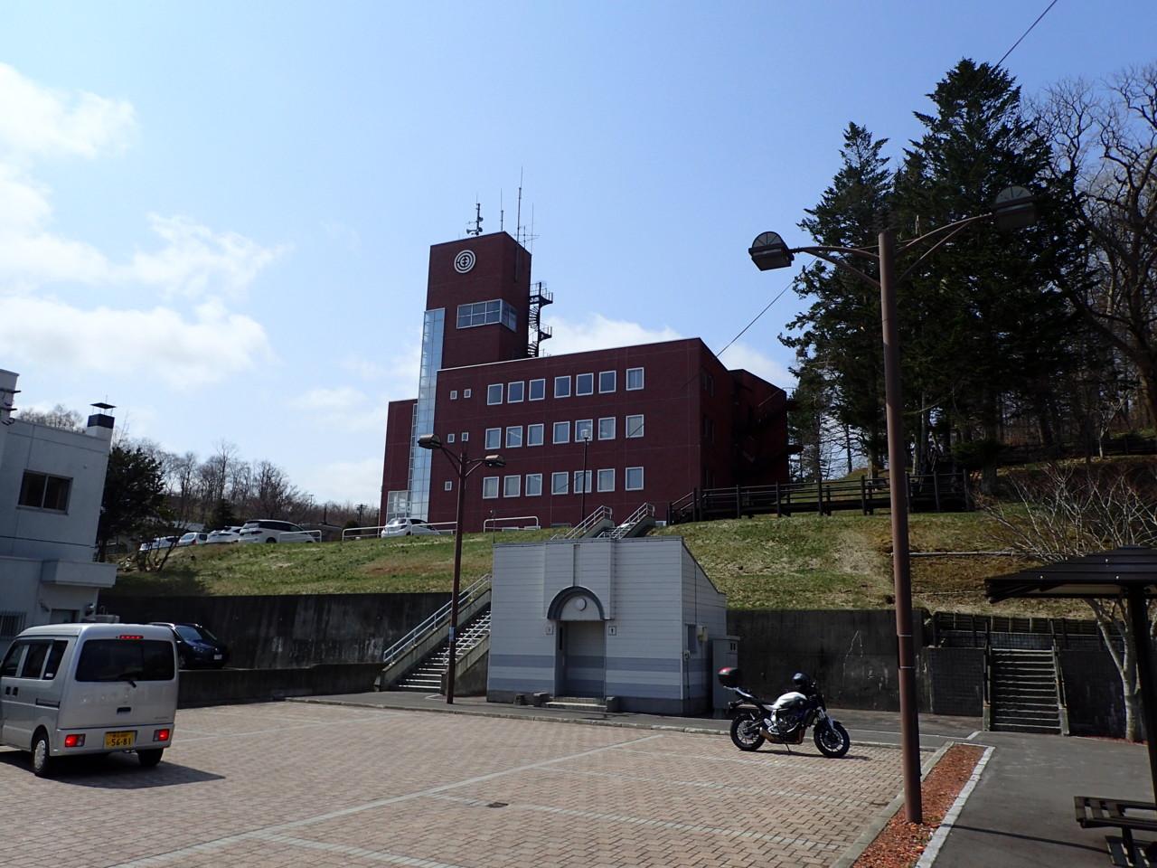 豊頃町役場