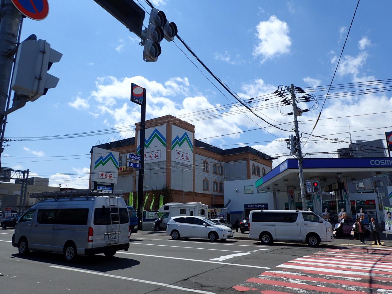 秀岳荘白石店