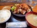 [北広島][食堂]ごちそうさん食堂 名古屋唐揚げ定食
