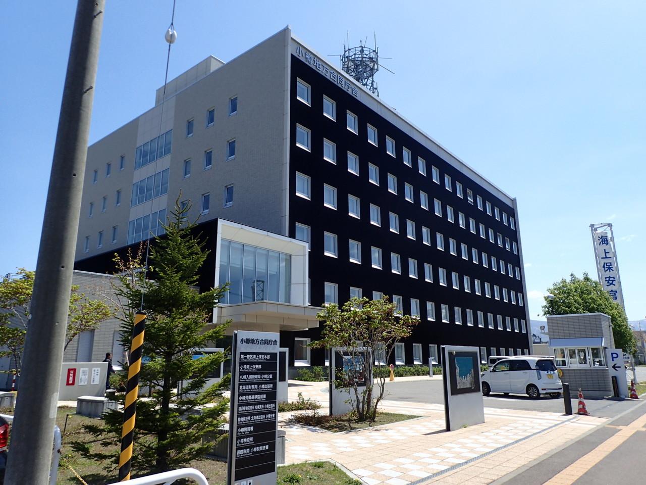小樽合同庁舎食堂