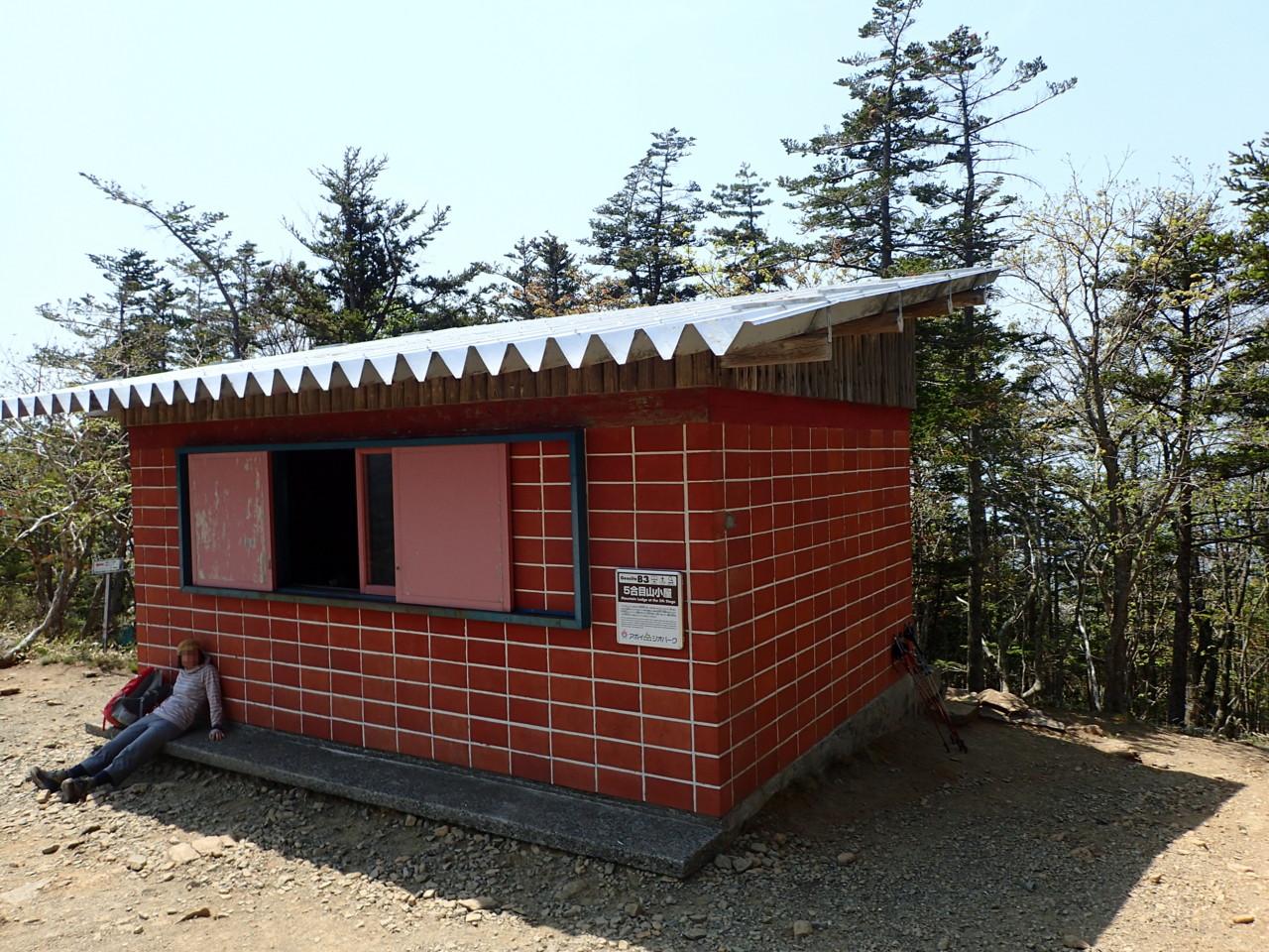 5合目避難小屋