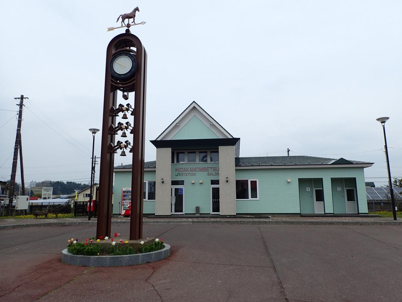 日高門別駅